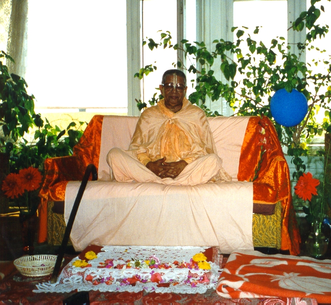 Gurudev-Vyasasan